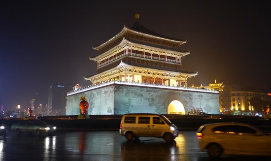 xi'an chine