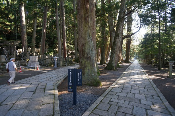 Photos Mont Koya Japon Okunoin