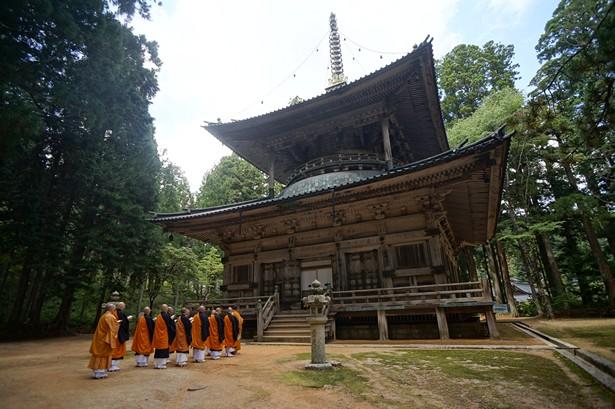 Photos Mont Koya Japon
