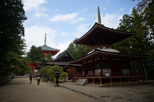 Le Garan - Mont Koya - Japon