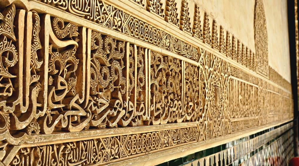 palais de l alhambra (4)