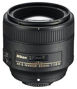 que objetivo para nikon d7200 (4)
